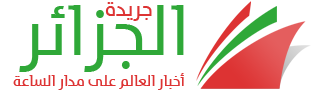 Aljazayr.com