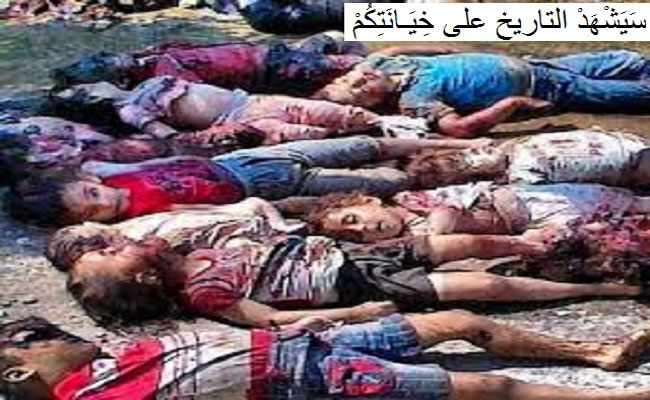 بعد سقوط حلب / أَنْظِمَةْ الجزائر ومصر و الإمارات يَدُهُمْ مُلَطَخَة بِدماء الشعب السوري