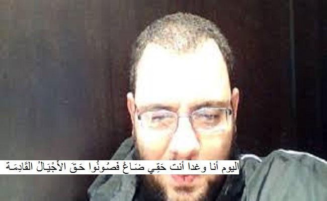 حرية الصحافة بين مطرقة النظام وسندان الشياتة