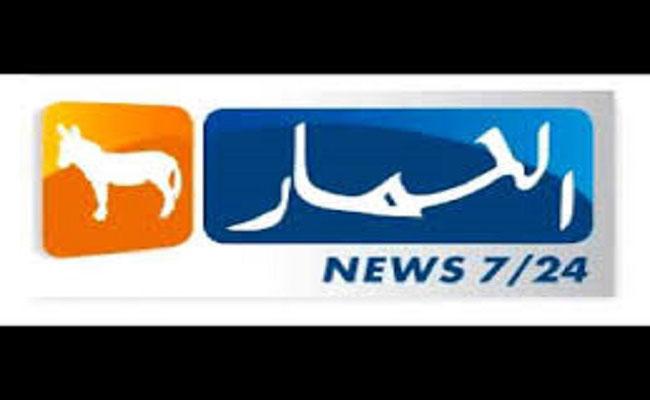 شركة داعش ترفع دعوى قضائية ضد قناة الحمار الجديد بسبب استغلالها اسم داعش للدعاية وجلب المتابعين