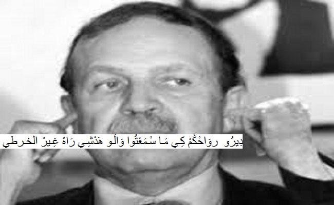 العرباوي على الانظمة العربية إتباع المقاربة الجزائرية إن هي ارادت تفادي الإنهيار!!!