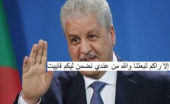 المنتدى الإفريقي للاستثمار / سلال على الدول الافريقية اتباع الإستراتيجية الجزائرية إذا هي أرادت النجاح!!؟؟