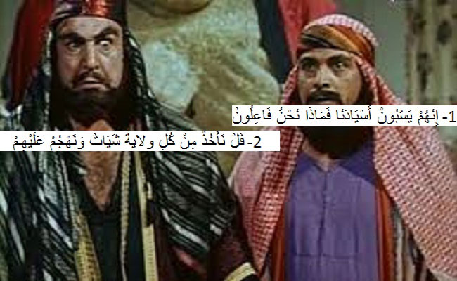 اتفق الشياتة ان يهجموا علينا / أيها الشياتة كل ما زاد نباحكم زاد فضحنا لأسيادكم