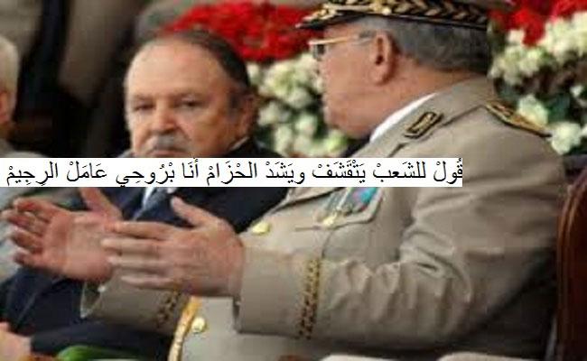 حاكم البلاد الفعلي هو الجنرال قايد صالح الوريث الشرعي لجنرال توفيق