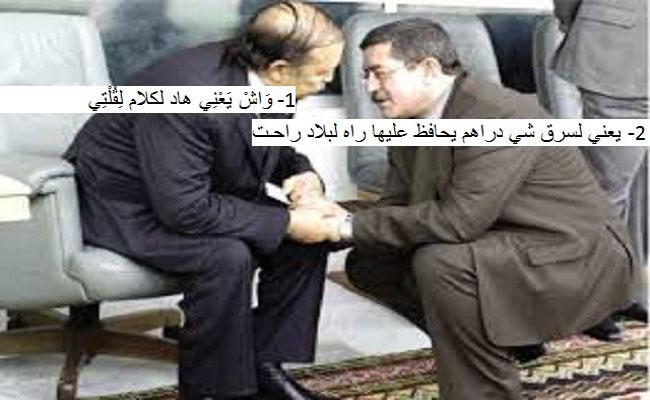 أحمد أويحيى على الجميع المحافظة على الازدهار الاقتصادي الذي حققته الجزائر خلال العشر السنوات الماضية!!!