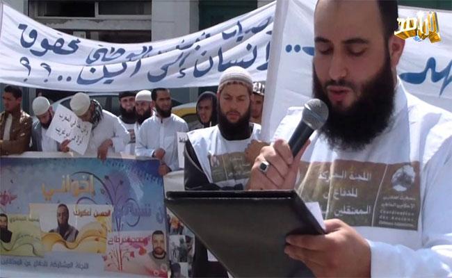 المغرب .. سلفيون يحتجون على وضعية المعتقلين