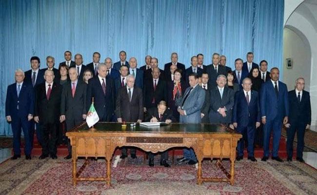 مجلس الوزراء يوافق على منح صفة ضباط الشرطة القضائية العسكرية لضباط الأمن العسكري