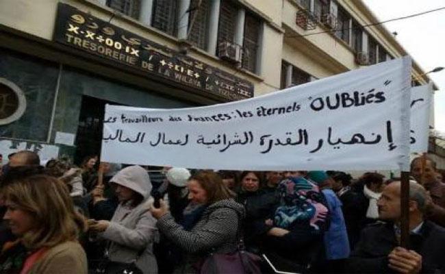 النقابة المستقلة لمستخدمي الإدارة العمومية تشن إضرابا وطنيا لخمسة أيام بداية من الغد
