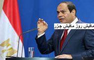 هل بعد القرار الاداري للمصر ضد السعودية سيأتي القرار العسكري