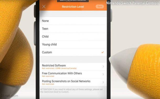 تطبيق للرقابة الأبوية للجهاز الجديد سويتش من نينتندو
