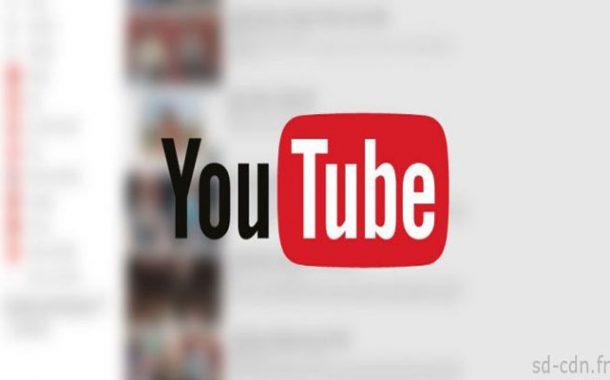 ميزة جديدة من يوتيوب للحصول على دخل من الفيديوهات المباشرة