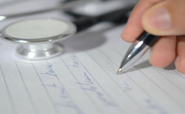 حصيلة صادمة: وجود 1268 شهادة مرضية مزورة كلفت الدولة أكثر من 9439 مليون دج خلال 2016