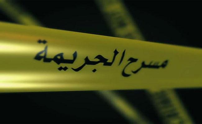 جريمة قتل مروعة بالوادي : ذبح زوجته التونسية من الوريد إلى الوريد ببرودة دم!
