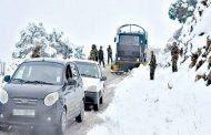 وزارة الداخلية تنصب خلية أزمة و تستنفر جميع مصالحها على إثر الاضطربات الجوية