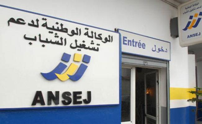 توقيف كهلان متهمنان ببيع عتاد على شكل دعم من  (أونساج) بعد أن نصبا على الضحية بأوراق مزورة