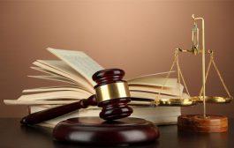 إلتماس عقوبة الإعدام لأمير جماعة إرهابية متهم بقتل 14 شخصا