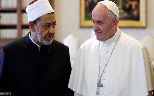 بعد لقاء بين الأزهر والفاتيكان: الإسلام أقرب دين للمسيحية