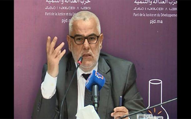 بن كيران يهاجم أصحاب الثورة في المغرب