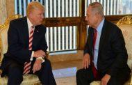 خبير إسرائيلي: ترامب سينهي مشروع