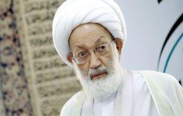 فصيل شيعي بحريني يعلن حمل السلاح، كيف سترد دول الخليج ؟!