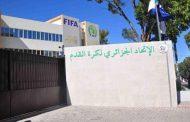 الكاف يهدد الاتحادية الجزائرية بعقوبات