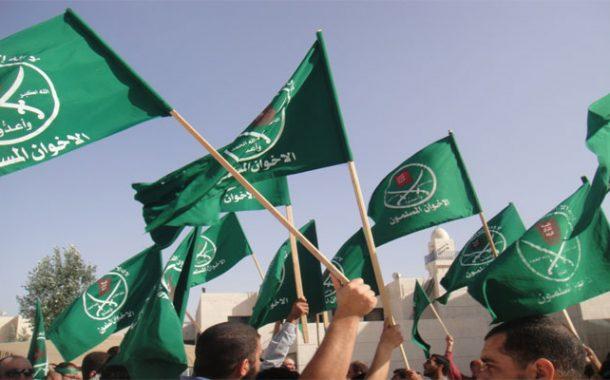 صحيفة مصرية: قطر وتركيا رفضتا تسليم قيادات الإخوان