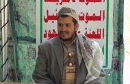 الحوثي يخطب بمناسبة سنتين على عاصفة الحزم .. ماذا قال ؟!
