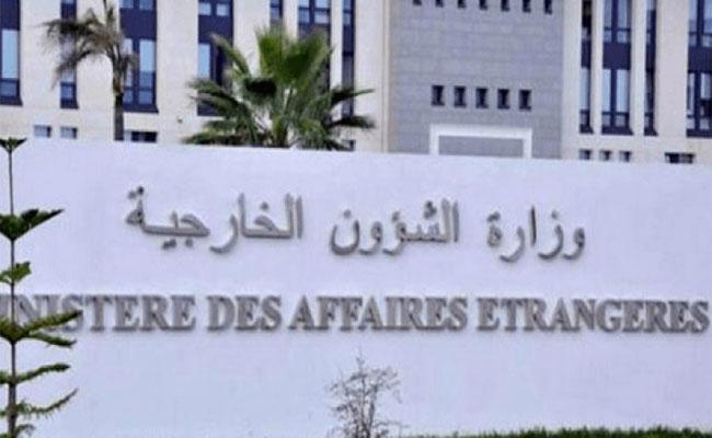 الجزائر تدين و تستنكر التفجيرين الإرهابيين اللذين استهدفا العاصمة السورية دمشق