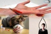 ظاهرة الانتحار تدق ناقوس الخطر في بلادنا