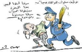لماذا خبز الدار لا يأكله المواطن / الشيء الوحيد الذي يذكرنا اننا مواطنون هو البطاقة الوطنية !!!