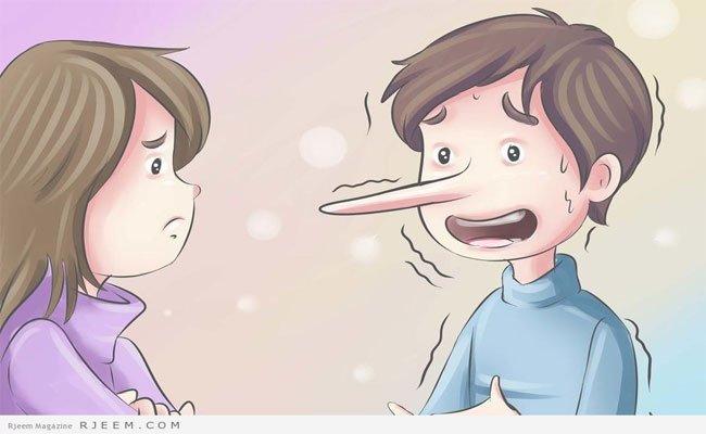 علّمي طفلك قول الحقيقة
