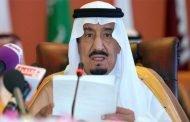 فايننشال تايمز: كيف كانت قرارت الملك السعودي برعاية إبنه
