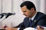 الأسد: نواجه إرهابا وهابيا إخونجيا