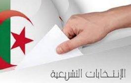 إذا كان التصويت في الانتخابات فرض كفاية بالنسبة للحركي فالمقاطعة فرض عين بالنسبة للشعب