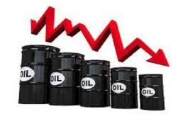 أزمة أسعار البترول تواصل خنق الاقتصاد الجزائري