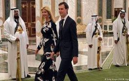 الإعلامية الجزائرية خديجة بن قنة ما سرّ هذا الاهتمام بإيفانكا بالسعودية