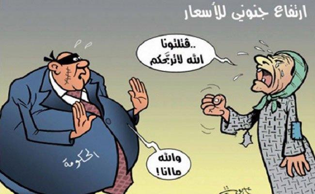 رفع ستار مسرحية الانتخابات وعاد الحديث عن البطاطا وعن الأسماك في رمضان