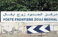 المغرب يطالب بالإعتذار والجزائر تطالب بالإعتذار وشباب البلدين يطالبون بالحرب للجوء إلى أوروبا
