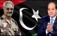 هل سيتوغل السيسي في المستنقع الليبي