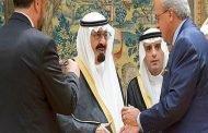 الغارديان تسخر من نتائج زيارة ترامب للسعودية