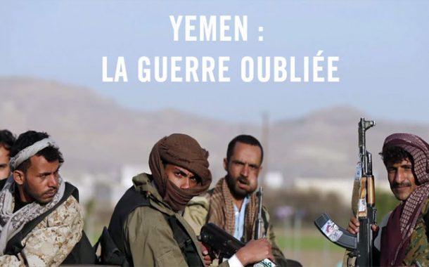 هيومن رايتس لليمنيين: أطلقوا سراح المعتقلين إكراما لرمضان