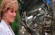كل مصائب ورائها الاستخبارات / عميل استخبارات بريطاني يفجر قنبلة في قضية موت الأميرة ديانا