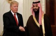 قطر تنشر وثيقة سرية تفضح مشاريع ترامب وبن سلمان