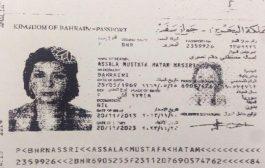 إطلاق سراح الفنانة أصالة نصري على خلفية قضية مخدرات