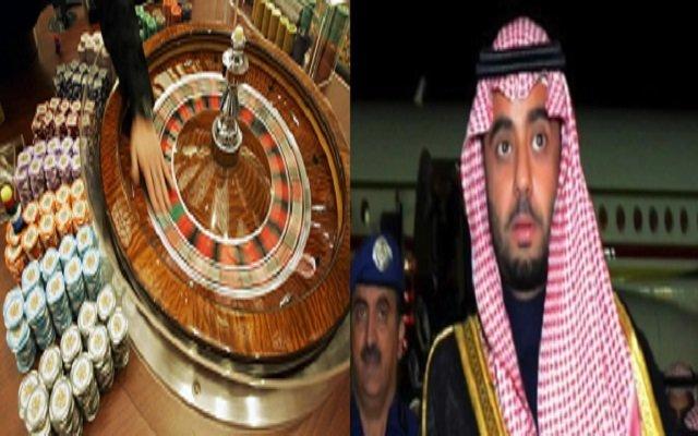أمير سعودي يخسر 359 مليون دولار ويقمر برفيقاته لتعويض