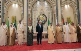 ترامب أشكر السعودية لمكافحتها الإرهاب ومحاربة تمويله (قطر)