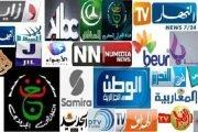 برامج رمضان والله راكم حغرتونا حغرتونا بهذا الكم الهائل من التفاهة والرداءة