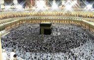 هذا هو المخطط الإرهابي الذي استهدف الحرم في ليلة ختم القرآن