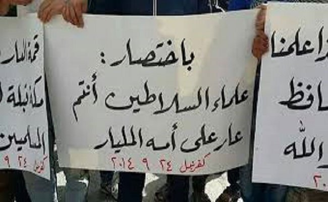 مفتي السعودية القرارات ضد الدوحة فيها منفعة لمستقبل القطريين (تجويع الشعب منفعة !!!)
