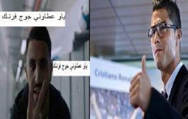 ياو شكون حنا / هذه هي الأجور الفلكية التي تدفعها الشركات المصرية لنجوم إعلاناتها : رونالدو ب 20 مليون